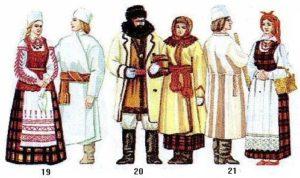 Старинный бюелорусский костюм