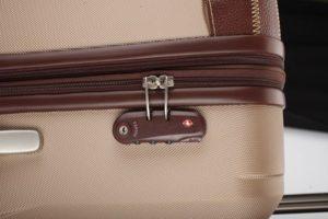 закрытый чемодан