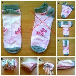 удобный способ сложить носки