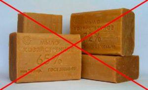 нельзя использовать мыло
