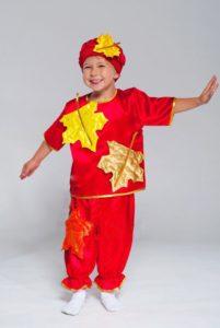 костюм с листьями для мальчика