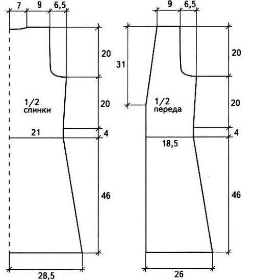 Общая выкройка жилета