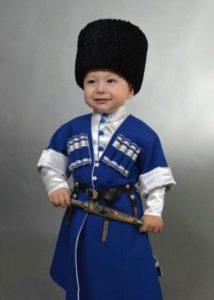 Детский осетинский костюм