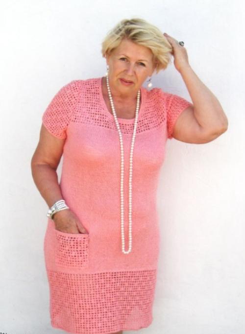 Платье розовое
