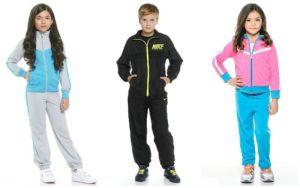 спортивные костюмы для мальчиков и девочек