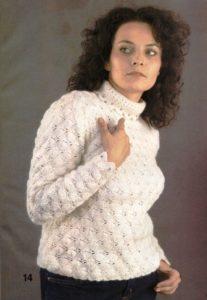 Белый плотный свитер
