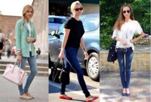 балетки и джинсы