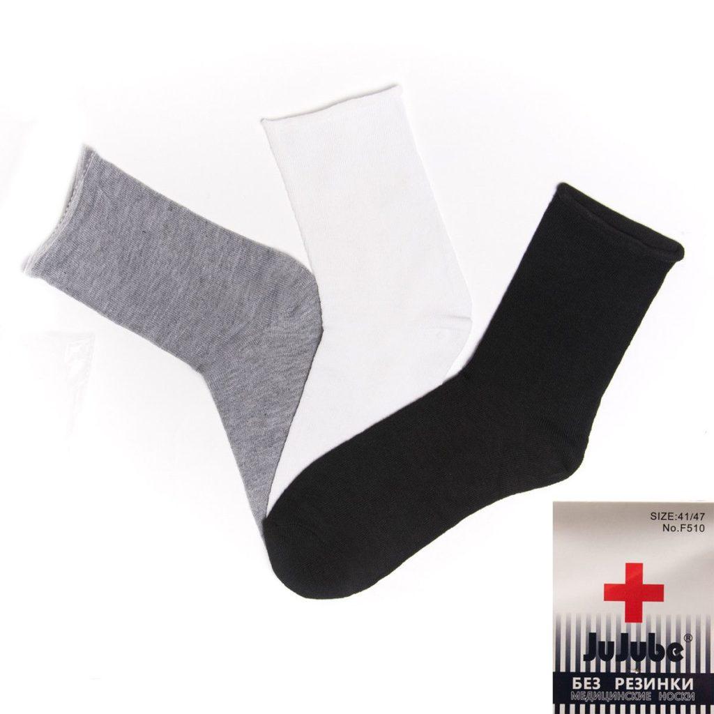 носки без резинки