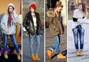 джинсы и тимберленды