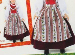 Еврейская женская одежда