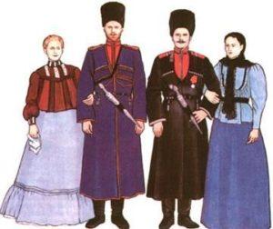 казаки и казачки