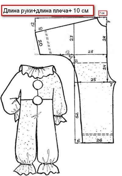 выкройка комбинезона мужского костюма