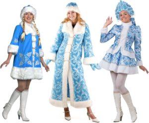 костюм снегурочки на взрослых и детей своими руками