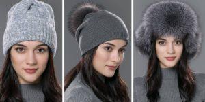 Разные шапочки