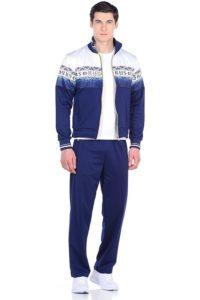 Бело-синий спортивный костюм