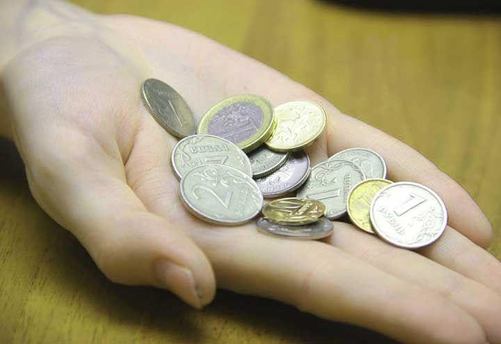 Монеты в ладони