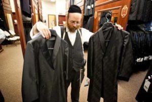 Мужские еврейские костюмы