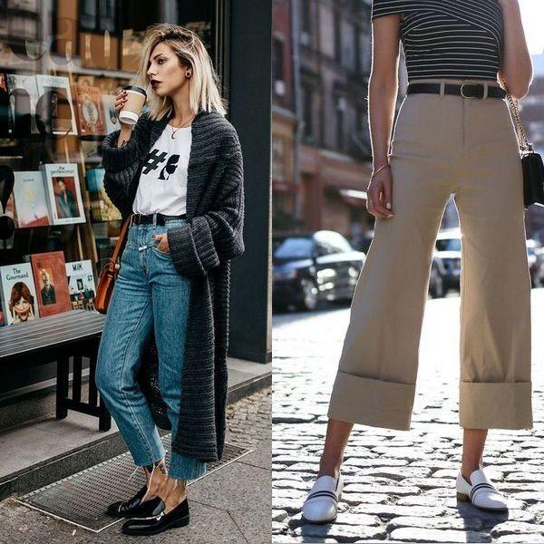 с джинсами и боюками