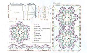 Выкройка и схемы для крючка 6