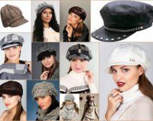 виды женских кепок
