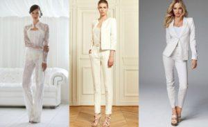 Белые костюмы