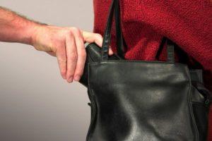 сумка с кошельком