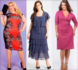 платье для полных цветные