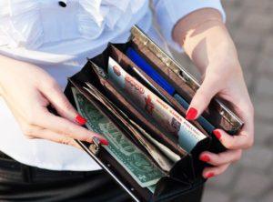 Кошелек как хранить деньги
