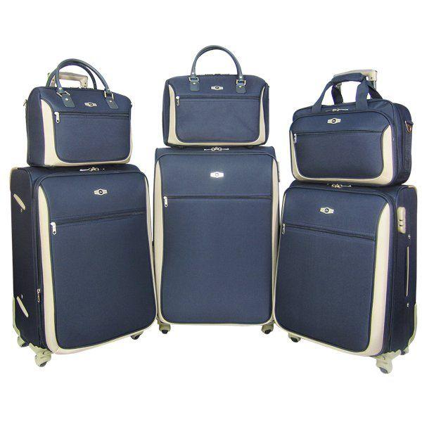 Тканевые чемоданы