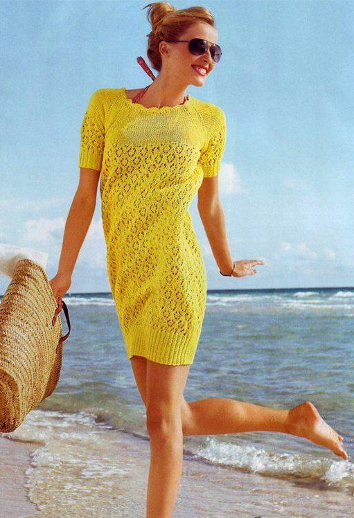 Желтое платье на круглой кокетке