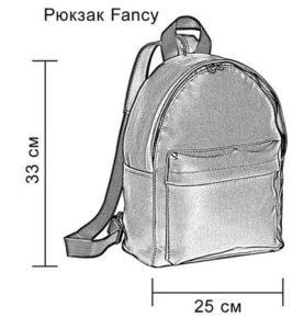 Размеры городских рюкзаков