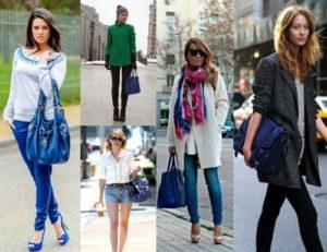 образы с синей сумкой