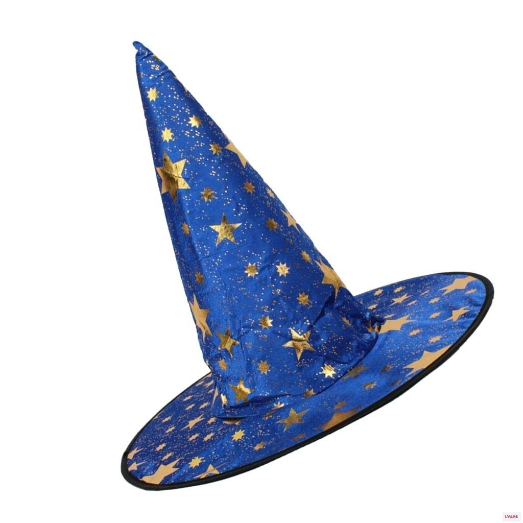 Шляпа волшебника синяя со звездами