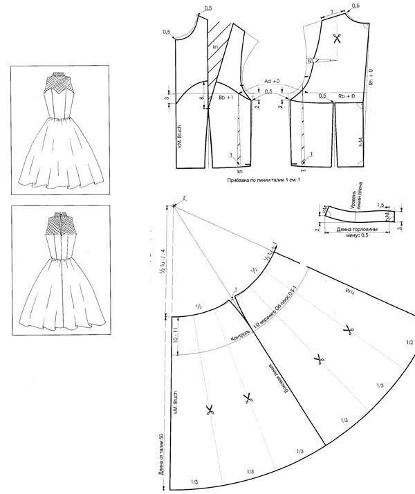 Свадебные платья комбинированный силуэт