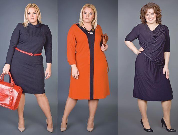 Теплые платья для полных дам
