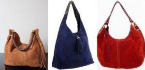 цветная сумка хобо