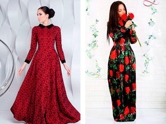 длинное цветное платье