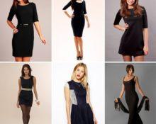 классические модели платьев