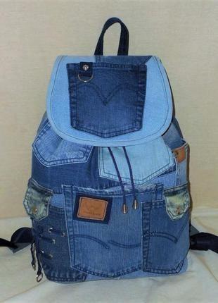 Рюкзак из джинсов 2 цветов