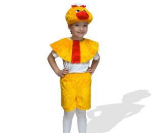 костюм цыплёнка для мальчика