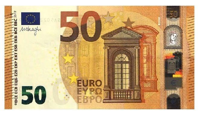 Кошелек 50 евро