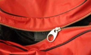 Как заменить молнию на сумке