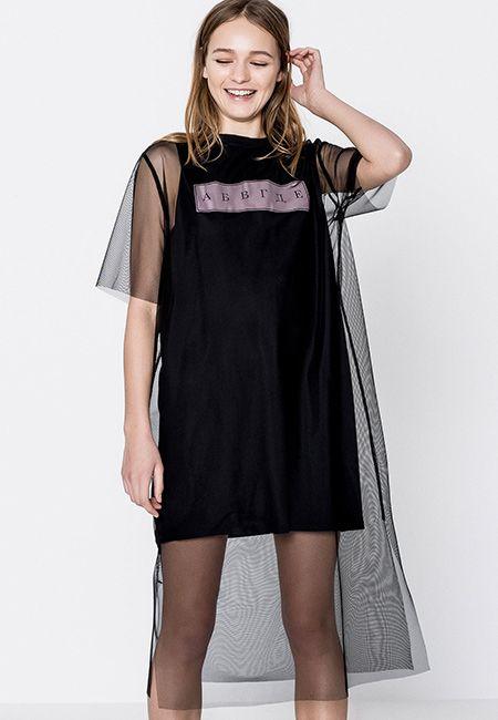 платье под платье