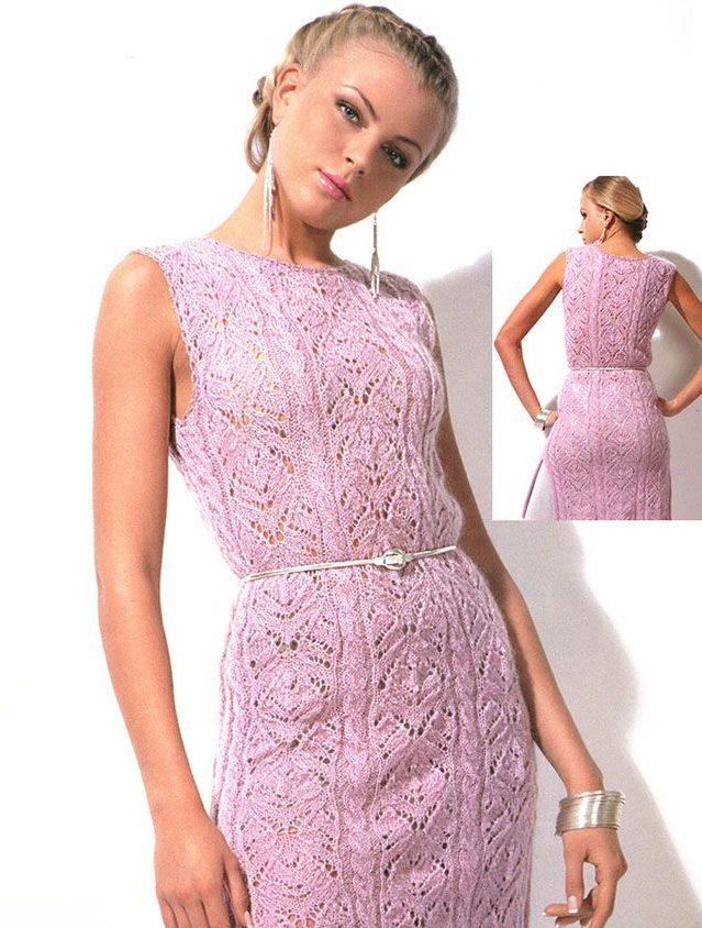 Розовое нежное платье из мохера