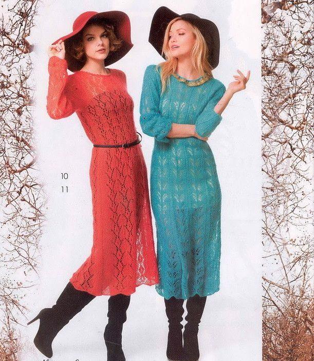 Цветные платья из мохера