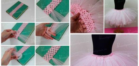 пошаговое выполнение юбки на вязаной основе