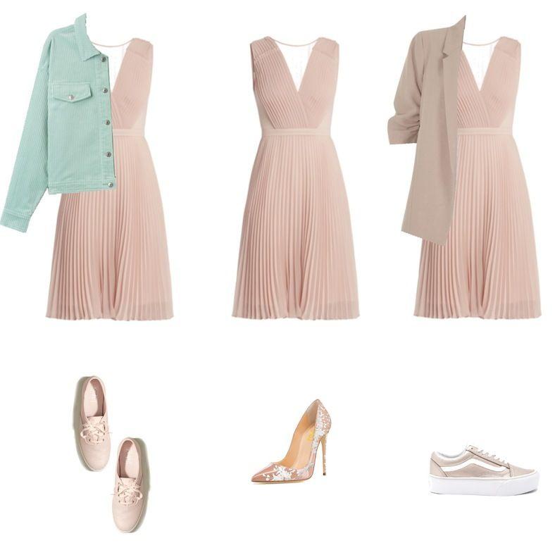 бежевое платье в трёх образах