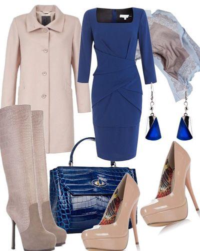 футляр и пальто