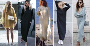 длинное платье лапша