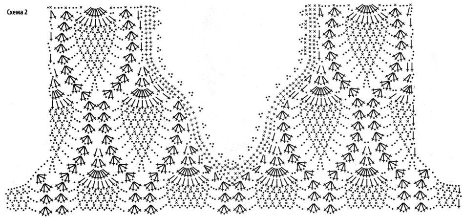 схема_4